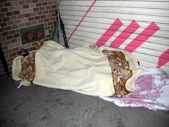 Shinjuku_blanket1