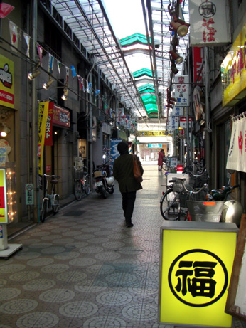 Ogikubo_arcade1