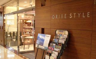 Oribe02