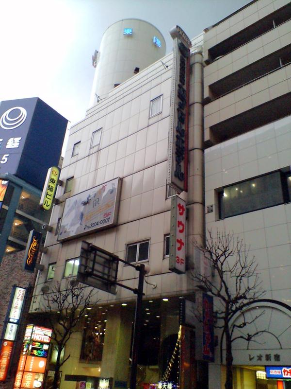 Sj_kuyakushomae_capsule1