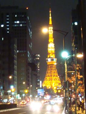 Tokyotower20081202a